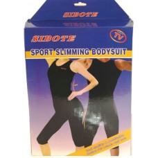 Костюм для похудения Sport sliming (брюки+топик, неопрен)