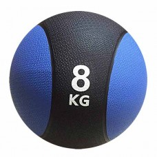 Медболл Rising 8,0 кг