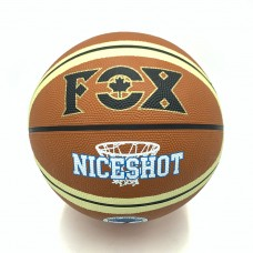 Мяч баскетбольный Newt Fox ball №7 коричнево-бежевый
