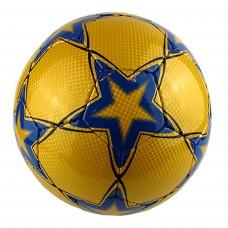 Мяч футбольный UNIT 20150-US 5 PU / PVC