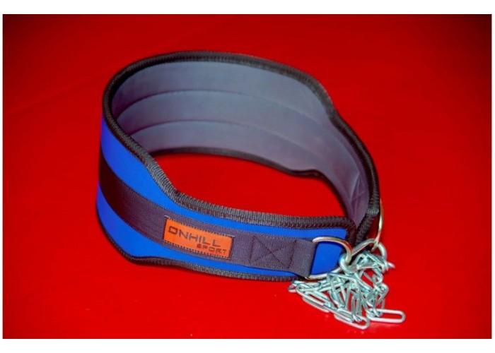 Пояс с цепью для отягощения нейлоновый
