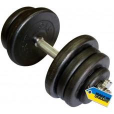 Гантель наборная Newt Home 25,5 кг