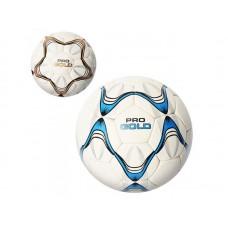 Мяч футбольний PRO GOLD 2500-16AB