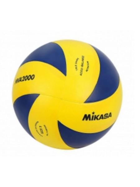 Мяч в/б Mikasa MVA 2000 SOFT