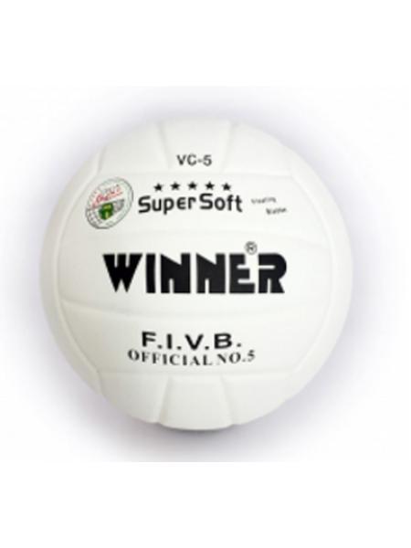 Мяч в/б Winner SUPER SOFT VS-5 белый