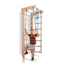 Детский спортивный уголок «Kinder 2-220»